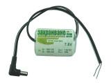 Трансфертер V10-7.5 •  10W/7.5V с 20см кабел и букса 2.1/5.5мм