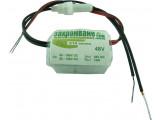 Трансфертер V16-48 • 48V/0.27A в шлаух