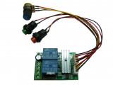 PWM мотор регулатор 6-24V/3A с управление за обороти и посока