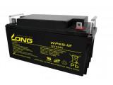 Акумулатор оловно киселинен LONG WP65-12, 12V/ 65Ah