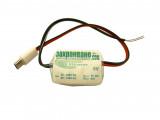 Трансфертер V10-5 •  9W/5V с 20см кабел и букса USB-C