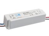 Захранващ модул влагозащитен - MW power B12-5001