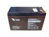 Акумулатор оловно киселинен VISION CP1290F2, 12V/ 9Ah