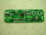 4 клетки 14.4V/14.8/16.8V - защитна платка за литиеви батерии