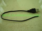 USB захранващ кабел 20см