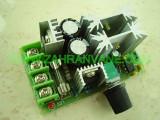 PWM регулатор 10-60V /20A с потенциометър