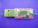 USB към TTL интерфейс с PL2303HX и IR четец 3.3V TTL